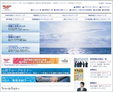 山田ビジネス・コンサルティング(株)