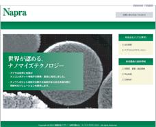 有限会社ナプラ